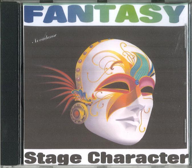 FANTASY CD