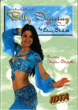 AN INTRODUCTION TO BELLY DANCING (PART 1) BOOK BY CHRISTOS SHAKALLIS & ELENA SHAKALLI