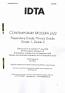 CONTEMPORARY MODERN JAZZ PREP-G2 SYLLABUS NOTES